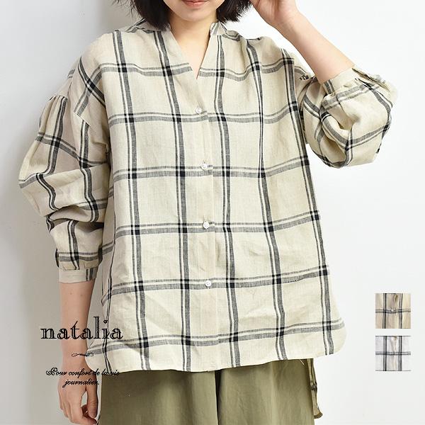 natalia ナターリア リネンチェック ノーカラーシャツ N2704 レディース【送料無料】【ホワイト/ナチュラル】