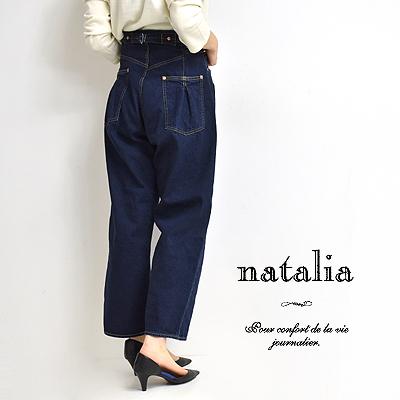 natalia ナターリア プリーツリメイクデニムパンツ N6805 レディース 【送料無料】【インディゴ】