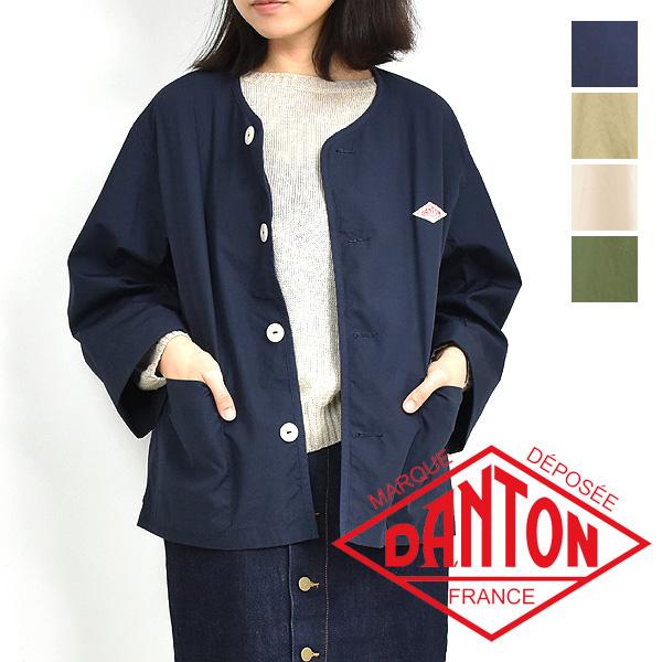 【20SS】DANTON ダントン ダウンプルーフ ノーカラー ワークジャケット JD-8876DUK レディース 【送料無料】