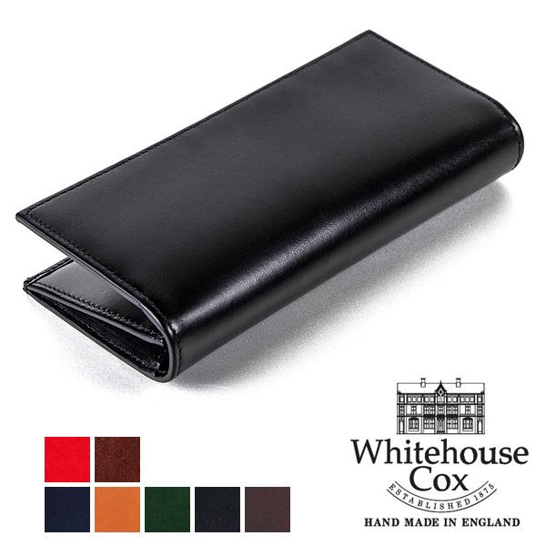 Whitehouse Cox ホワイトハウスコックス 長財布 ブライドルレザー S9697L【送料無料】
