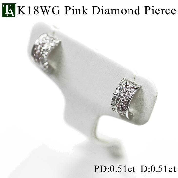 18K ピンクダイヤモンド ピアス ホワイトゴールド K18 18金 K18WG 金属アレルギー パヴェ 誕生日 プレゼント ギフト レディース  誕生石 4月 キャッシュレス 還元 5%