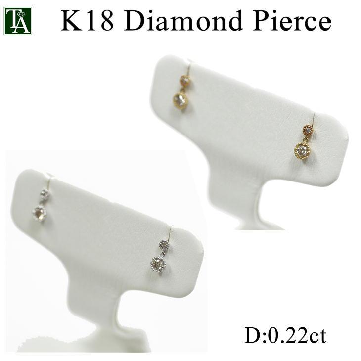 18K ダイヤモンド ピアス イエローゴールド ホワイトゴールド K18 18金 金属アレルギー 誕生日 プレゼント ギフト レディース  誕生石 4月 キャッシュレス 還元 5%