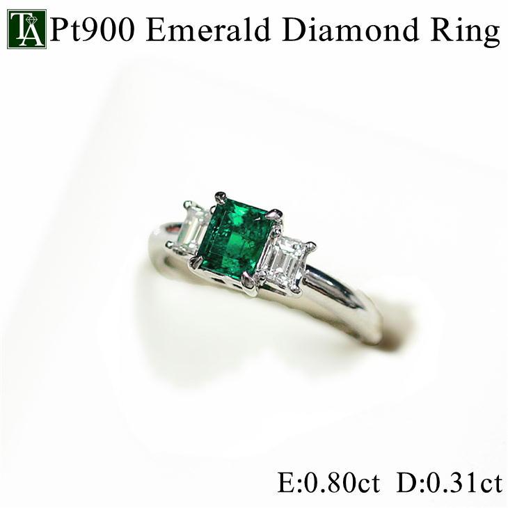 Pt900 エメラルド ダイヤモンド リング プラチナ 金属アレルギー 鑑定書付 レディース 指輪 誕生石 5月 プレゼント ギフト キャッシュレス 還元 5%