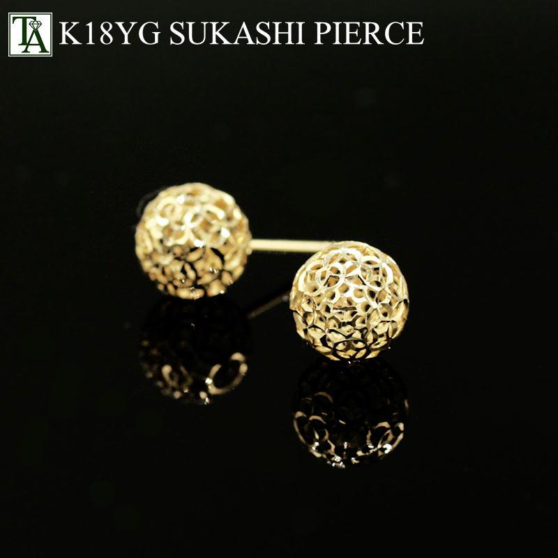 18k ピアス SUKASHI イエローゴールド 金属アレルギー k18 18金 スタッドピアス 誕生日 プレゼント ギフト レディース  キャッシュレス 還元 5%