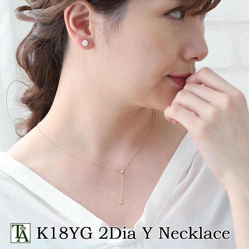 18k ネックレス ダイヤモンド Y字 ネックレス イエローゴールド 金属アレルギー K18 18金 誕生日 プレゼント ギフト レディース  誕生石 4月 キャッシュレス 還元 5%
