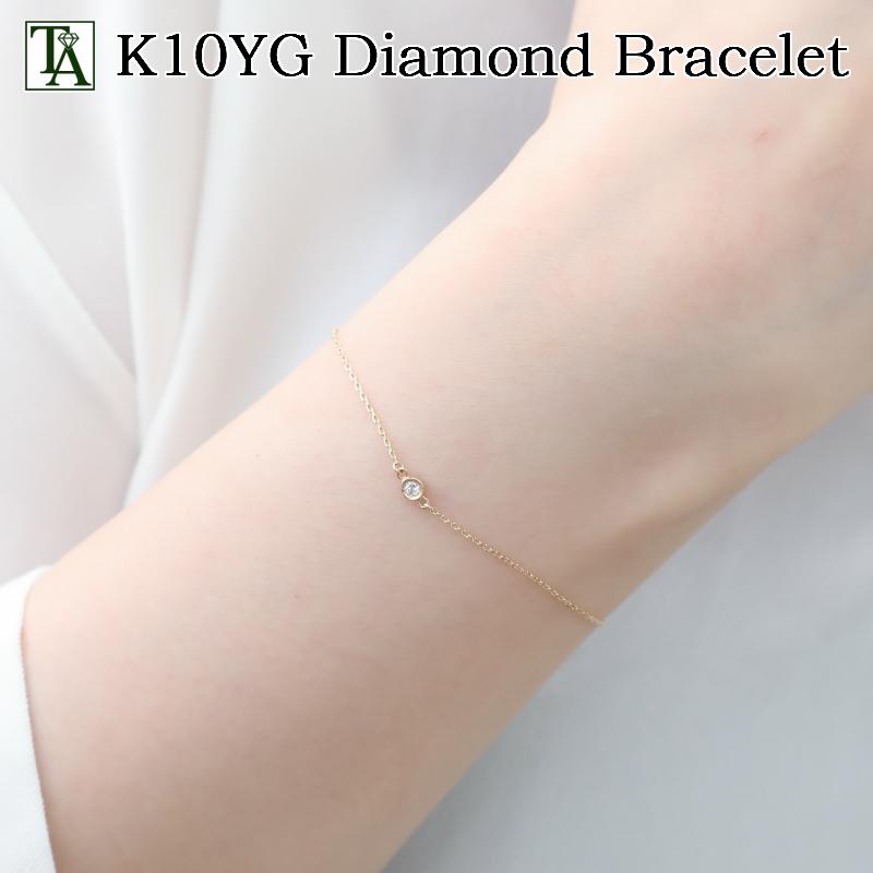 10k ブレスレット ダイヤモンド ブレスレット イエローゴールド 金属アレルギー K10 10金 誕生日 プレゼント ギフト レディース  誕生石 4月 キャッシュレス 還元 5%