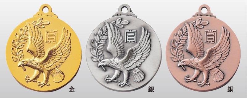 トロフィー工房のメダルは ファッション通販 高品質レーザー印字無料 10000円以上お買い上げで送料無料 SMメダル40mm ワシ A-1 プラケース SM7100A 首掛けリボンあり セットアップ