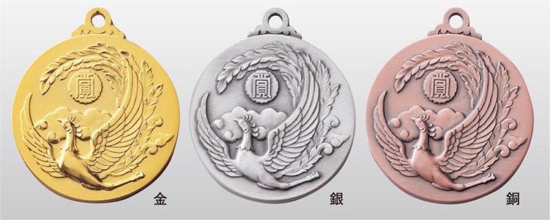 トロフィー工房のメダルは 高品質レーザー印字無料 10000円以上お買い上げで送料無料 SMメダル40mm 正規取扱店 鳳凰 A-1 特価 首掛けリボンあり プラケース SM7101A
