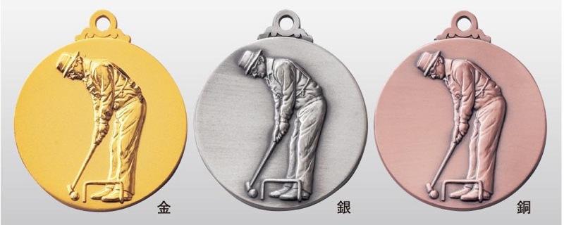 トロフィー工房のメダルは 高品質レーザー印字無料 10000円以上お買い上げで送料無料 SMメダル40mm ゲートボール A-1 国際ブランド プラケース SM7129B 首掛けリボンなし 現金特価