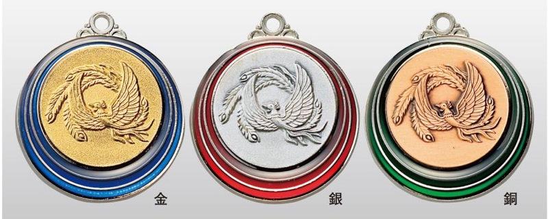 特価キャンペーン トロフィー工房のメダルは 日時指定 高品質レーザー印字無料 10000円以上お買い上げで送料無料 SMカラーメダル40mm 鳳凰 首掛けリボンなし SM7201B プラケース A-1