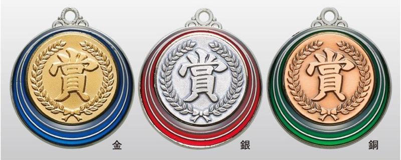 トロフィー工房のメダルは 高品質レーザー印字無料 10000円以上お買い上げで送料無料 SMカラーメダル40mm 《週末限定タイムセール》 賞 首掛けリボンあり 祝日 SM7204A プラケース A-1