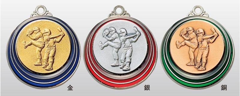 トロフィー工房のメダルは 交換無料 高品質レーザー印字無料 10000円以上お買い上げで送料無料 SMカラーメダル40mm 少年野球 SM7206A A-1 プラケース 首掛けリボンあり 大注目