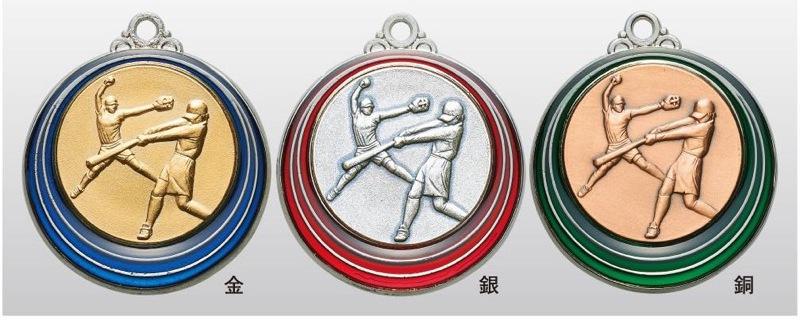 トロフィー工房のメダルは 高品質レーザー印字無料 10000円以上お買い上げで送料無料 SMカラーメダル40mm 女子ソフトボール SM7207A 入手困難 A-1 首掛けリボンあり 流行 プラケース