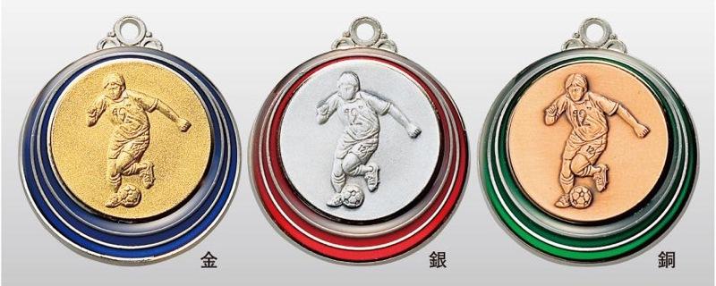 トロフィー工房のメダルは 高品質レーザー印字無料 即納送料無料 10000円以上お買い上げで送料無料 SMカラーメダル40mm サッカー SM7208B プラケース 首掛けリボンなし 商い A-1