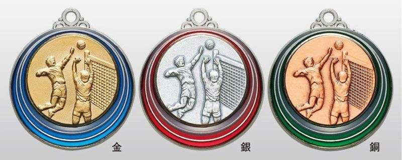 送料無料激安祭 トロフィー工房のメダルは 高品質レーザー印字無料 10000円以上お買い上げで送料無料 SMカラーメダル40mm バレーボール SM7210A プラケース A-1 迅速な対応で商品をお届け致します 首掛けリボンあり