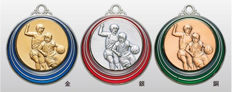 トロフィー工房のメダルは 高品質レーザー印字無料 爆買いセール 10000円以上お買い上げで送料無料 SMカラーメダル40mm バスケットボール A-1 プラケース 正規認証品!新規格 首掛けリボンあり SM7211A
