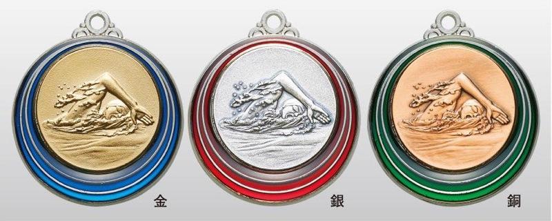 トロフィー工房のメダルは 高品質レーザー印字無料 10000円以上お買い上げで送料無料 卓出 SMカラーメダル40mm 水泳 首掛けリボンなし プラケース SM7213B A-1 激安価格と即納で通信販売