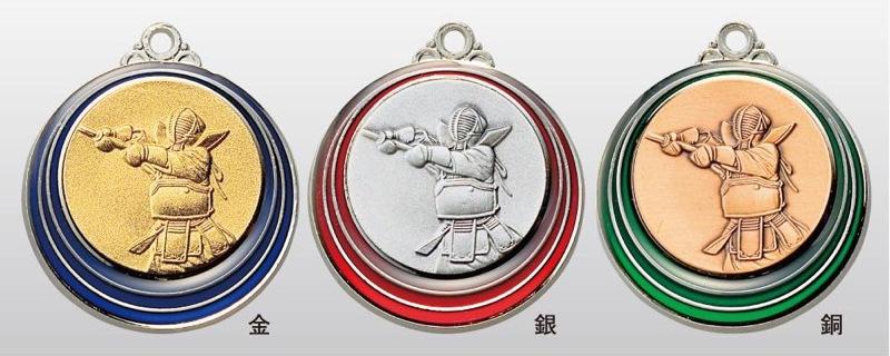 セール品 トロフィー工房のメダルは 高品質レーザー印字無料 卓越 10000円以上お買い上げで送料無料 SMカラーメダル40mm 剣道 A-1 首掛けリボンなし プラケース SM7214B