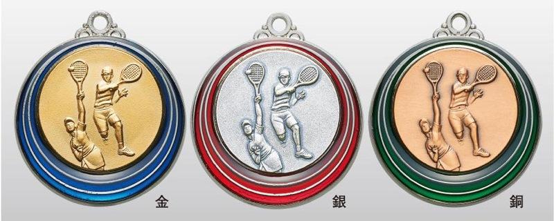 訳あり品送料無料 トロフィー工房のメダルは 高級 高品質レーザー印字無料 10000円以上お買い上げで送料無料 SMカラーメダル40mm テニス A-1 プラケース 首掛けリボンなし SM7217B