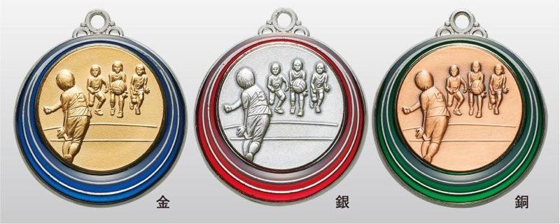 トロフィー工房のメダルは 爆買い送料無料 売り込み 高品質レーザー印字無料 10000円以上お買い上げで送料無料 SMカラーメダル40mm ドッジボール A-1 プラケース 首掛けリボンなし SM7218B