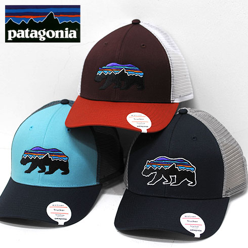... autumn shoes 6fc41 48618 TROPHY Rakuten Global Market Patagonia Fitz Roy  Crest LoPro Trucker Hat d61df5d4227