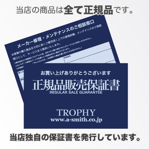 弧 ' TERYX ALPHA SV 夹克男子 (5208) (12,700)