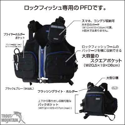 【送料無料】リトルプレゼンツ/リトルオーシャンロックフィッシュPDF1【PF-04】