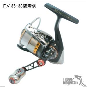 【送料無料】リブレ(メガテック)スピニング用 カスタムハンドル F.V 40-43