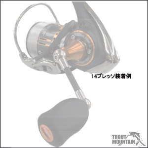【送料無料】ZPIスピニングハンドル RMR-F(ファンネル)新色オレンジ【DA/SHC】