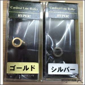 【即納可能】【新商品】IOSファクトリーカーディナル・ラインローラー・ハイパー(HYPER)