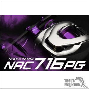 【送料無料】ZPI NRC716M/NRC716PG