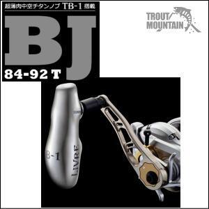 【送料無料】リブレ(メガテック)BJ 84-92T(ビージェイ 84-92ティ)