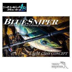 【ご予約】【送料無料】YAMAGA Blanks(ヤマガブランクス)BlueSniper 103L PlugSpecial【ブルースナイパー103Lプラグスペシャル】【スピニングモデル】【大型宅配便】