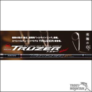 【送料無料】メジャークラフトトルザー【TZS-9O2L】【スピニングモデル】