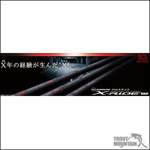 【送料無料】メジャークラフトクロスライド【XRS-862EL】【スピニングモデル】