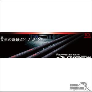 【送料無料】メジャークラフトクロスライド/シーバスカテゴリー【XRS-892L】【スピニングモデル】