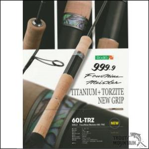 【即納】【送料無料】ロデオクラフトフォーナインマイスター60L-TRZ