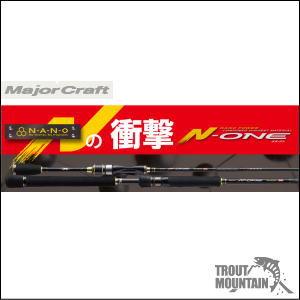【送料無料】メジャークラフトエヌ・ワン/メバルカテゴリー【NSL-T902MH】【スピニングモデル】