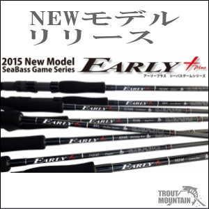 【送料無料】YAMAGA Blanks(ヤマガブランクス)EARLY Plus 98H【アーリープラス98H】【スピニングモデル】