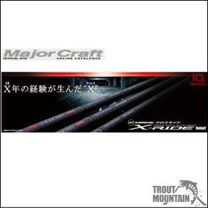 【送料無料】メジャークラフトクロスライド【XRS-1002H】【ショアジギングシリーズ】