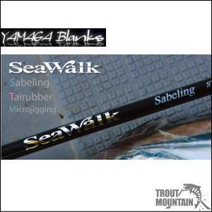 【送料無料】YAMAGA Blanks(ヤマガブランクス)【SWT-60ML】SeaWalk (シーウォーク)Tairubber(タイラバ)【ライトジギング/ベイトモデル】