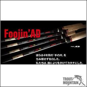 【送料無料】アピアFoojin'AD【NIGHT HAWK 93ML】