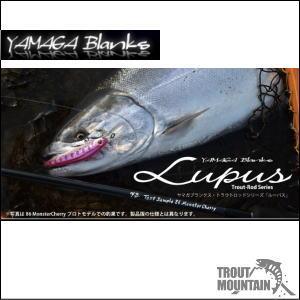 【ご予約】【送料無料】ヤマガブランクスルーパス(Lupus)【Lupus81 】【スピニングモデル】