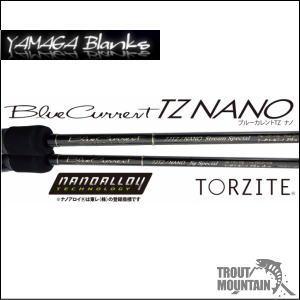 【ご予約】【送料無料】YAMAGA Blanks(ヤマガブランクス)BlueCurrent TZ/NANO(ブルーカレント TZ/NANO)【ストリームスペシャル 77TZ/NANO】【トルザイトガイド】【スピニングモデル】