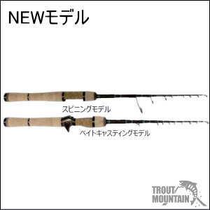 Abu(アブガルシア) トラウティンマーキス ナノ【TMNC-516L MGS-TE】【ベイトモデル】