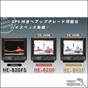 【送料無料】ホンデックス8.4型カラーLCD魚群探知機【HE-820FS】
