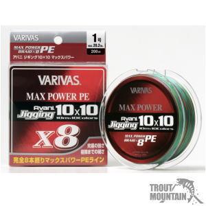 バリバス[VARIVAS]アバニ ジギング10×10 マックスパワーPE X8【500m】