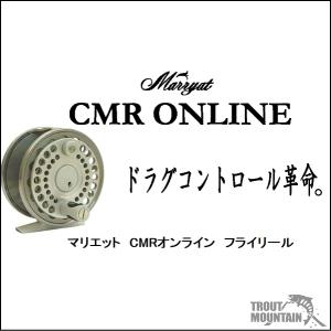 【送料無料】スミスマリエットCMRオンライン フライリール【CMR-ONLINE】【フライリール】