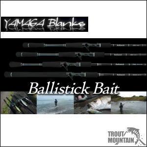 【ご予約】【送料無料】YAMAGA Blanks(ヤマガブランクス)【Ballistick Bait 103MH NANO】Ballistick Bait (バリスティック ベイト)