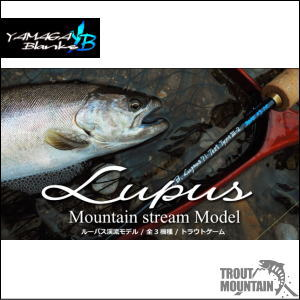 【送料無料】YAMAGA Blanks(ヤマガブランクス)Lupus(ルーパス)【Lupus 61(ルーパス61)】